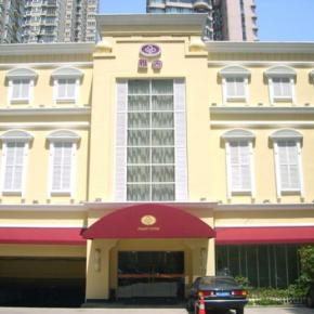 Hostéis e Albergues - Asset Hotel