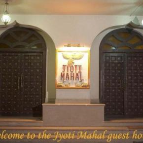 Hostéis e Albergues - Hotel Jyoti Mahal