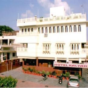 Hostéis e Albergues - Hotel Kalyan