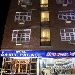 Hostéis e Albergues - Hotel Rahul Palace