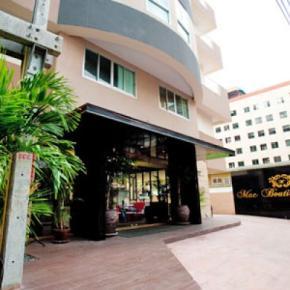 Hostéis e Albergues - Mac Boutique Suites