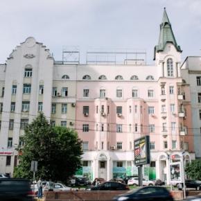 Hostéis e Albergues - Hostel Bear  Arbatskaya