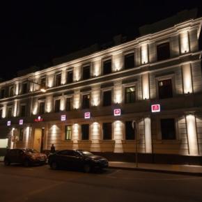 Hostéis e Albergues - Hostel Privet