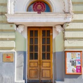 Hostéis e Albergues - Hostel Bear  Mayakovskaya