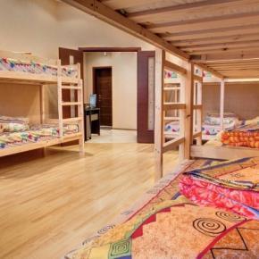 Hostéis e Albergues - Hostel HomeLight