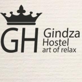 Hostéis e Albergues - Hostel Gindza Spiridonovka