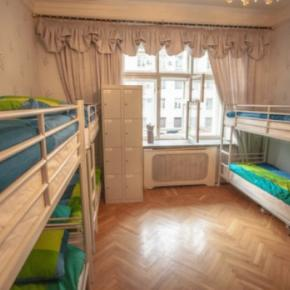 Hostéis e Albergues - Hostel My  Moscow on Tverskaya