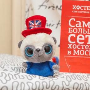 Hostéis e Albergues - Hostel s Rus-Akademicheskaya