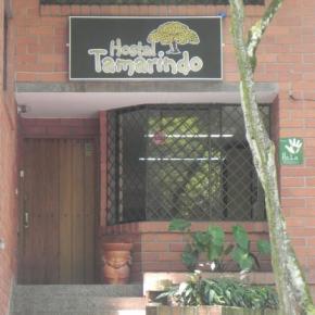 Hostéis e Albergues - Hostal Tamarindo