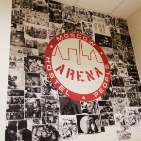 Hostéis e Albergues - Hostel  Arena Moscow