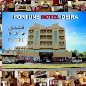Hostels e Albergues - Fortune Hotel Deira