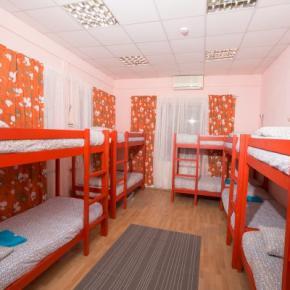 Hostéis e Albergues - Hostel Kangaroo  Moscow