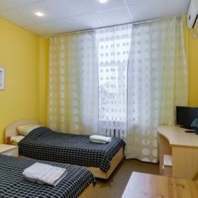 Hostéis e Albergues - Hostel  EK