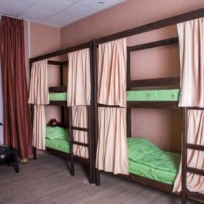 Hostéis e Albergues - Hostel s Rus - Elektrozavodskaya