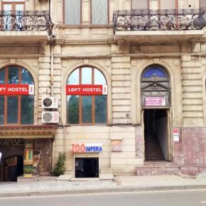 Hostels e Albergues - Hostel LOFT  Baku