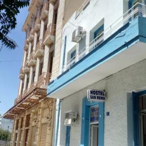 Hostéis e Albergues - Hostel San Remo