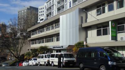Hostels e Albergues - YHA Auckland International