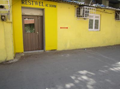 Hostels e Albergues - Hostel Restwel