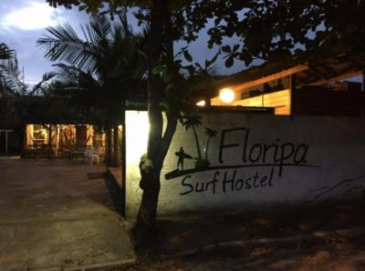 Hostéis e Albergues - Floripa Surf Hostel