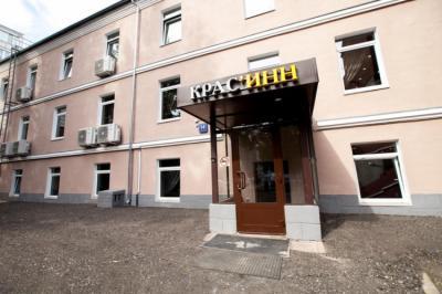 Hostels e Albergues - Hostel Kras`Inn