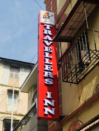 Hostels e Albergues - Hostel Travellers Inn