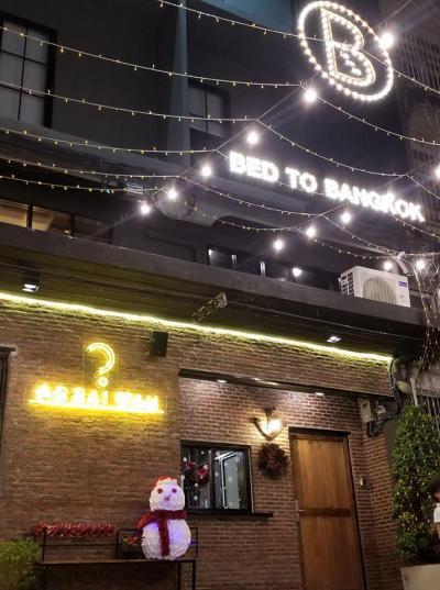 Hostels e Albergues - Hostel Bed To Bangkok