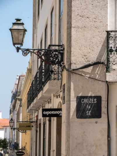 Hostels e Albergues - No Limit Alfama Guesthouse
